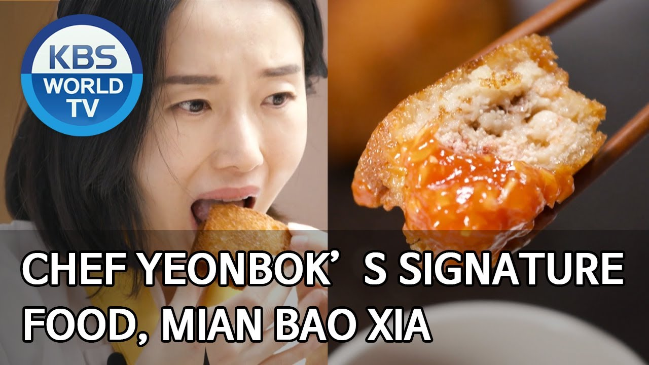 Chef Yeonbok S Signature Food Mian Bao Xia Stars Top Recipe At Fun Staurant Eng Ind 2020 04 28 Youtube
