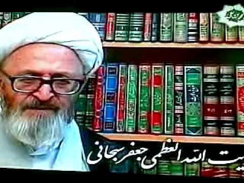 ayatollah sobhani proffessor molana 30012009 003