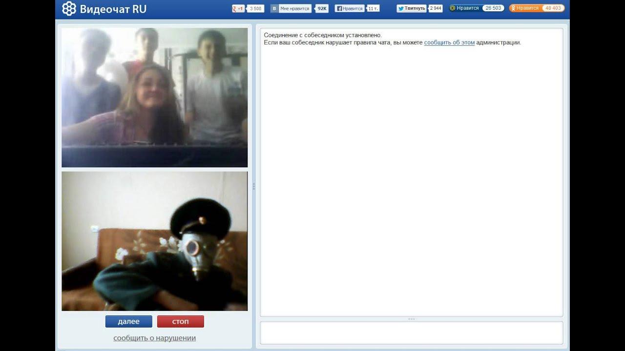 bonga-chat-videochat-devushki