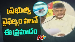 chandrababu-responds-on-godavari-tourist-boat-incident-ntv