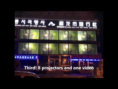 중국 연길 여행사 에스페인트 활용 대형 디스플레이 설치 (China Yanji Ultra huge display with S-paint)
