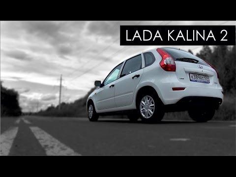 ЛАДА КАЛИНА 2 АКПП // Обзор \\ LADA KALINA 2