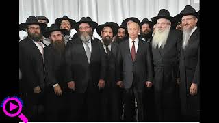видео Еврейские фамилии