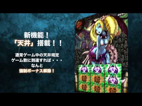 THE MONSTERS-ゾンビ編 http://dice-online.jp/app/game/slot28?frm=youtube ボーナス連鎖で一撃最大15万枚を記録!過去最大の危険台! ...