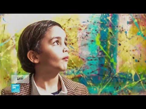 ميكائيل عكار -بيكاسو الصغير- الذي أذهل الوسط الفني في ألمانيا !!  - نشر قبل 11 ساعة