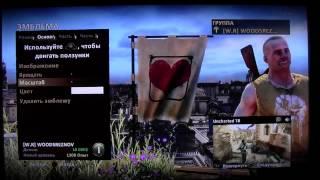 Обзор мультиплеера Uncharted 3 WOODSREZNOV