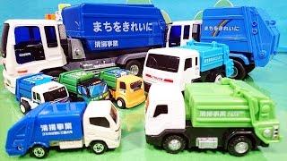 はたらくくるま ごみ収集車がいっぱい♪ 清掃車 パズル ショベルカー トミカ おもちゃ アニメ 幼児 子供向け動画 乗り物 のりもの TOMICA TOY KIDS Vehicles thumbnail