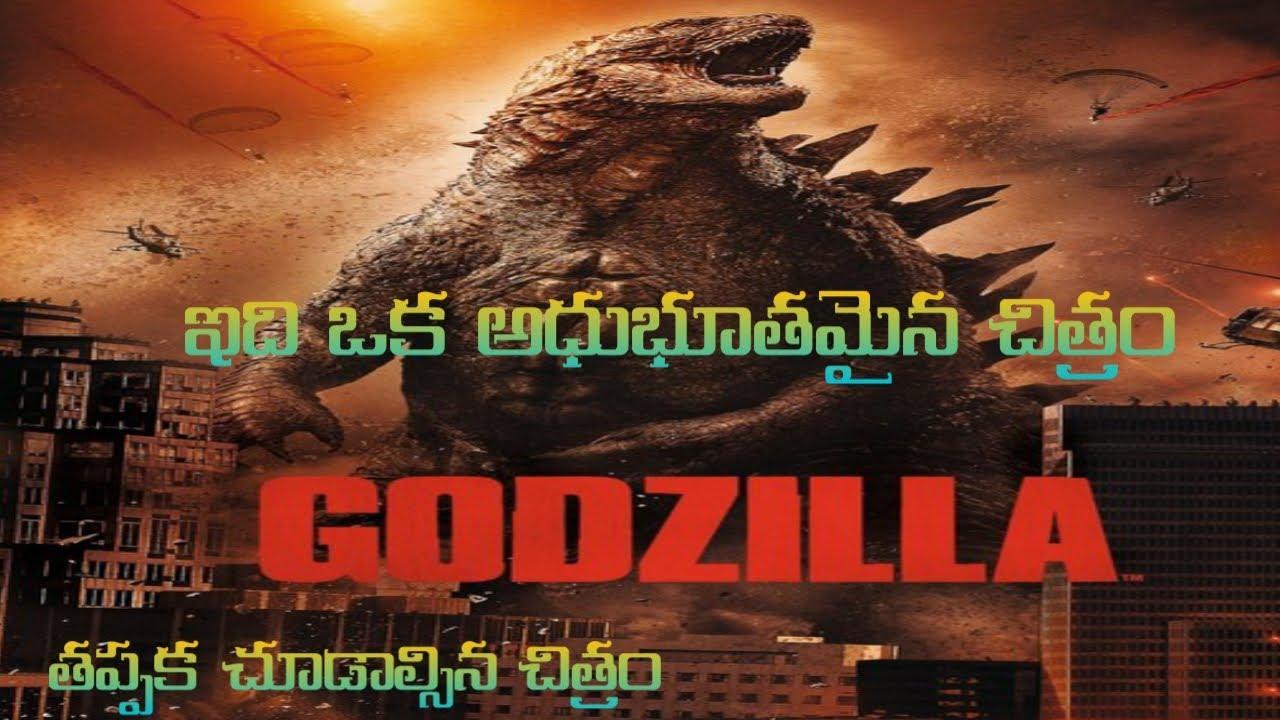 Download Godzilla 1 telugu dubbed hollywood movie