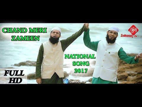 Chand Meri Zameen by Shaz Khan & Fahad Shah, New MilliNaghma, National Song 2017, Zaitoon.tv thumbnail