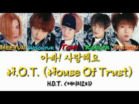 H.O.T. (에이치오티) - 아빠! 사랑해요 H.O.T. (House Of Trust) Color-coded lyrics [HAN/ROM/ENG]