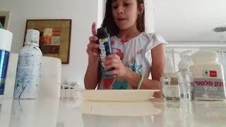 איך להכין סליים פלאפי נדיר מדבק נדיר❤👍