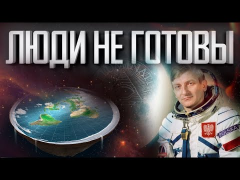 ЛУНЫ НЕ СУЩЕСТВУЕТ!