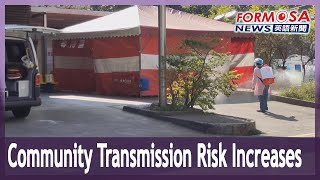 Concerns about community transmission of COVID-19 increase