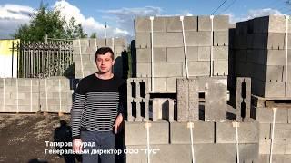 видео Изготовление бетонных блоков: особенности изделий, технология