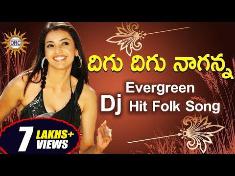 Digu Digu Naganna Evergreen Dj Hit Folk Song | Disco Recording Company