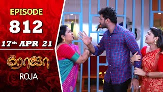 ROJA Serial | Episode 812 | 17th Apr 2021 | Priyanka | Sibbu Suryan | Saregama TV Shows Tamil