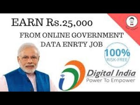 data entry contract work from home data entry jobs work from home india modi sarkar job 5631