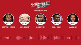 SPEAK FOR YOURSELF Audio Podcast (2.20.19) with Marcellus Wiley, Jason Whitlock | SPEAK FOR YOURSELF