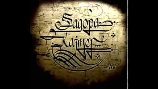 Sagopa Kajmer ft. Candan Erçetin - Beyaban - Yalan - 2017