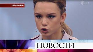 В программе «Пусть говорят» - сенсационный поворот в нашумевшей истории Дианы Шурыгиной.