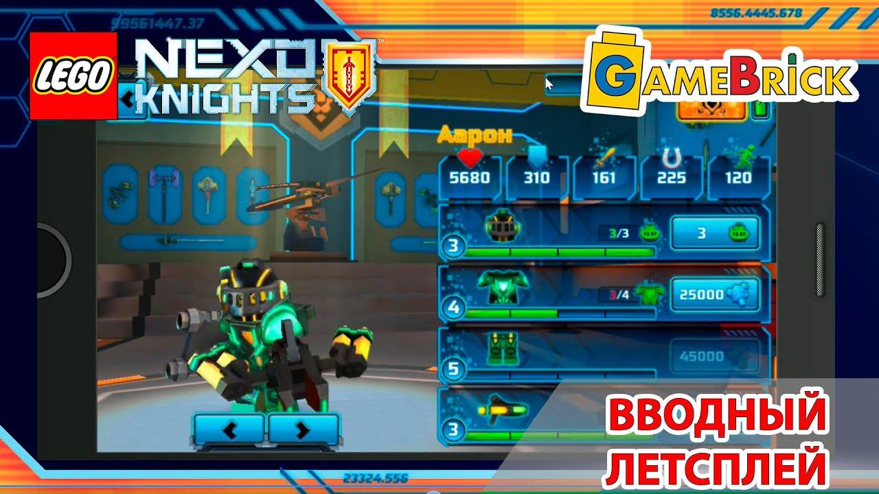 Lego nexo knights скачать торрент мультфильм.