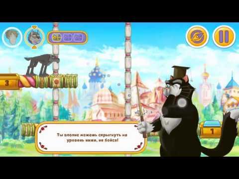 Игра Иван Царевич и Серый волк 3