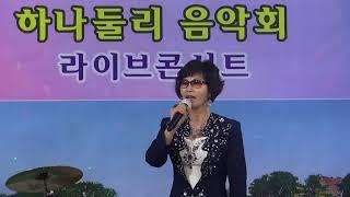 가수 김다인/화왕산---하나둘리음악카페