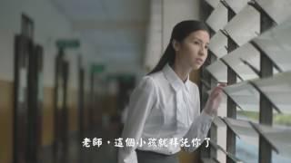 本人觉得最感人的泰国广告,还看到哭了😢