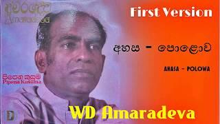 WD Amaradeva Songs, Ahasa Polowa