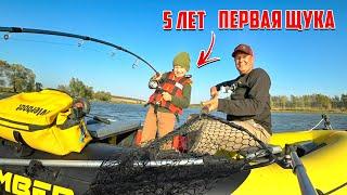 ВНУК наловил для бабушки БОЛЬШИХ ЩУК Первая щука сына в 5 лет Рыбалка с сыном