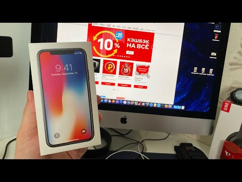 IPhone X в М.Видео за 30.000р - какой айфон брать в 2020