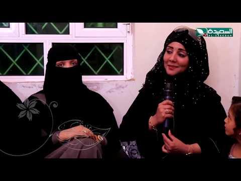 العيد والناس 2019 - الحلقة السادسة 06