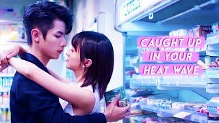 Meng Hui X Shen Yi   My Girl (fmv)   ❝caught Up In Your Heat Wave❞