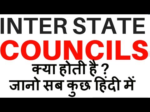 Indian polity | inter state council |Article 263 | laxmikant polity in hindi -Summary