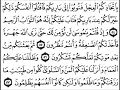 Surah al baqara sudais - سورة البقرة سديس