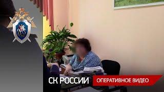 Возбуждено уголовного дело в отношении замминистра сельского хозяйства Саратовской области