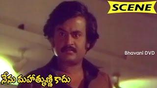 Nambiar Traps Rajinikanth In Murder Case - Thrilling Scene || Nenu Mahatmudini Kanu Movie Scenes