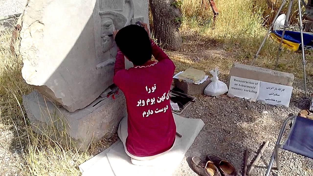 Iran Doku