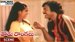 Repeat youtube video Thodu Dongalu Movie || Chiranjeevi Proposing To Geetha || Krishna, Chiranjeevi || Shalimarcinema
