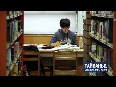 1.National Taipei University of Business