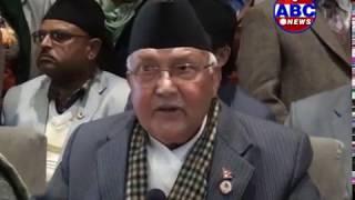 UML Leader KP Sharma  Oli Profile
