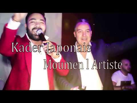 KADER JAPONAIS feat MOUMEN (ÇA PASSE OU ÇA CASSE) clip officiel