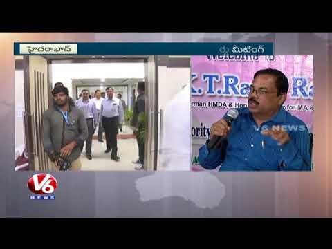 Minister KTR Participates In HMDA Board Meeting In Hyderabad   V6 News