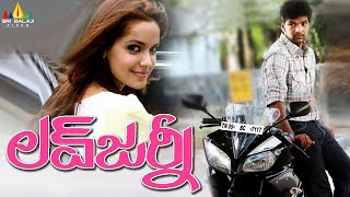 Love Journey Telugu Full Movie || Jai, Shahzahan Padamsee || With English Subtitles