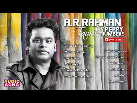AR Rahman Tamil Peppy Songs | Audio Jukebox | AR Rahman Dance Hits | Tamil Movie Songs