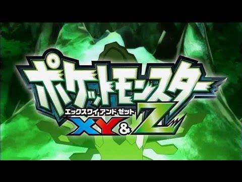 【公式】アニメ「ポケットモンスター XY & Z」プロモーション映像第1弾/衝撃の新シリーズ、スタート!