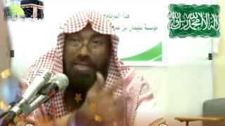 মরনের আগে ওসিয়ত করা sheikh abdul hamid faizi