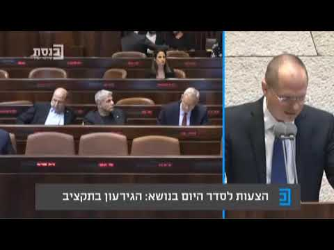 המשק הישראלי ניצב באחת משעותיו הקשות והנהלת משרד האוצר מתנהלת כמו גנון