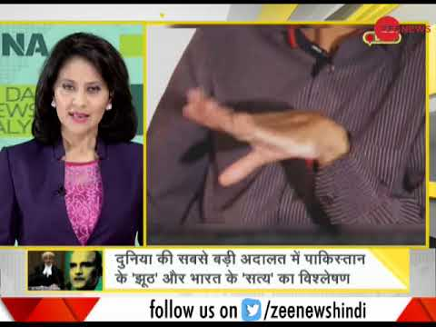 DNA analysis of Kulbhushan Jadhav case hearing at ICJ