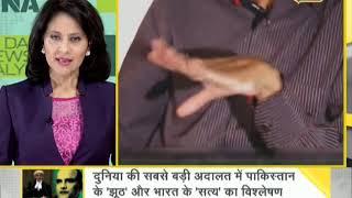 DNA analysis of Kulbhushan Jadhav case hearing at ICJ